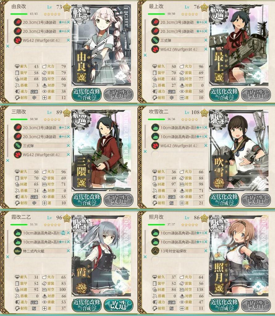 f:id:yasakasoraiken1919:20160816003823j:plain