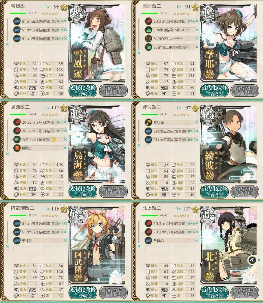 f:id:yasakasoraiken1919:20160818090030j:plain