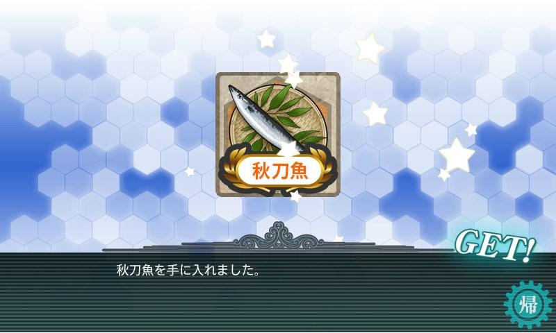 f:id:yasakasoraiken1919:20161025171756j:plain
