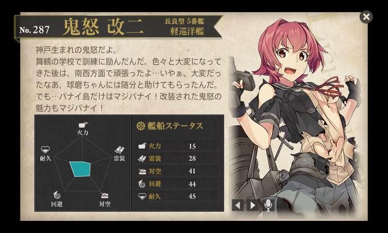 f:id:yasakasoraiken1919:20161105031123j:plain