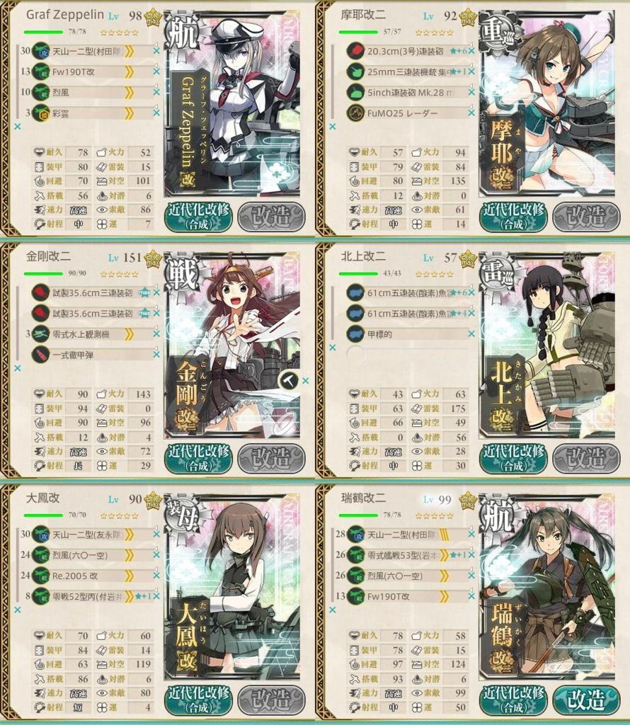 f:id:yasakasoraiken1919:20161122133205j:plain