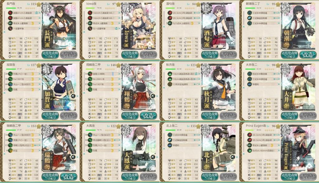 f:id:yasakasoraiken1919:20161127145727j:plain