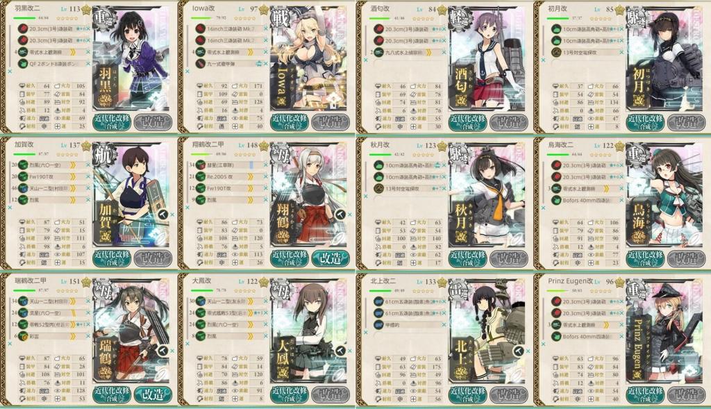 f:id:yasakasoraiken1919:20161127153411j:plain