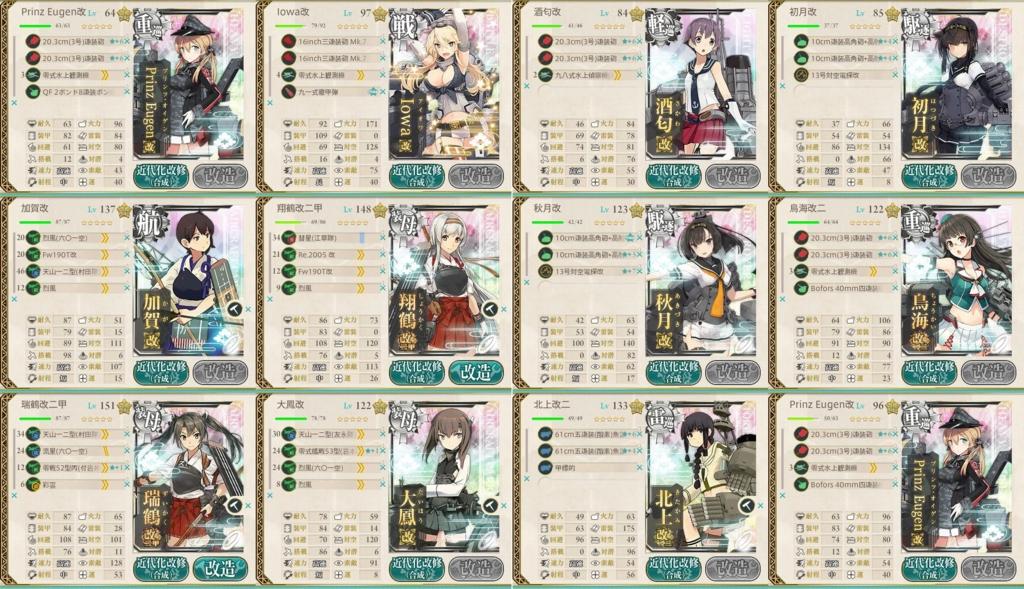 f:id:yasakasoraiken1919:20161127160501j:plain