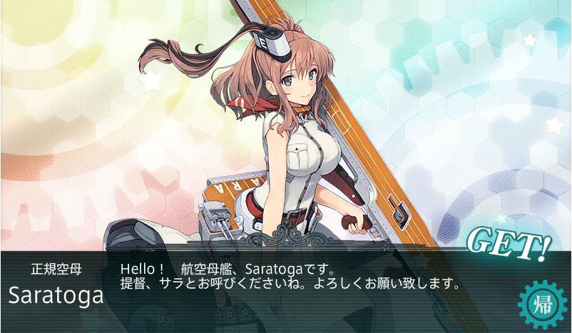 f:id:yasakasoraiken1919:20161127161916p:plain