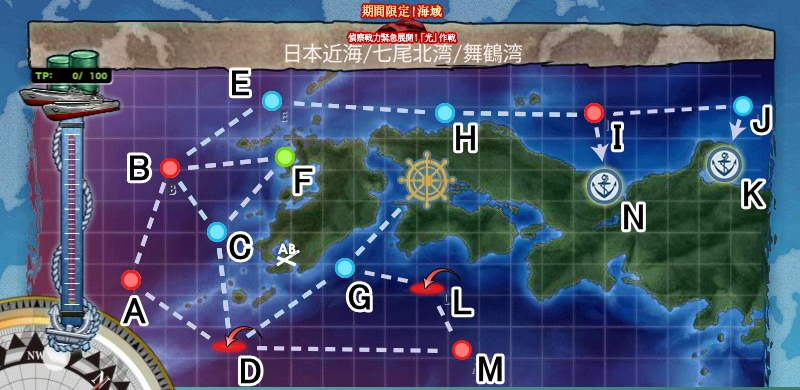 f:id:yasakasoraiken1919:20170212034410p:plain