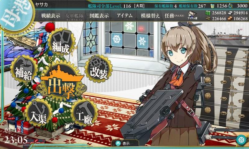 f:id:yasakasoraiken1919:20170213030542j:plain