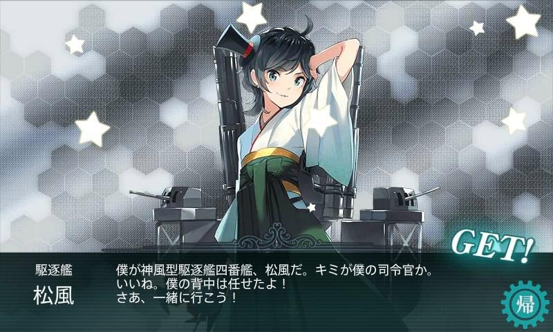 f:id:yasakasoraiken1919:20170213031151j:plain