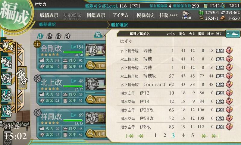 f:id:yasakasoraiken1919:20170318150320j:plain