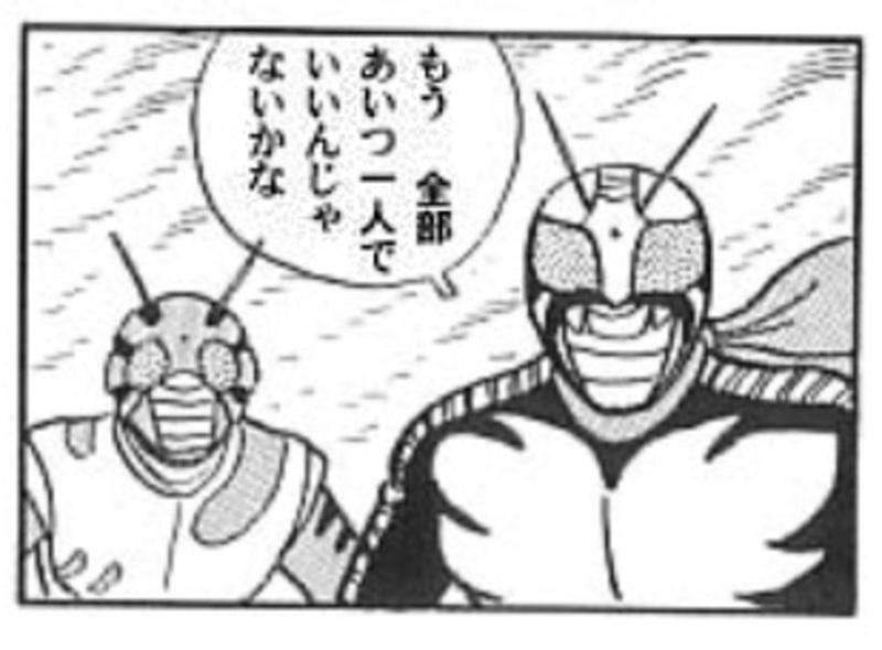 f:id:yasakasoraiken1919:20170401154335j:plain