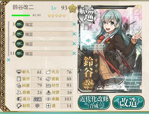 f:id:yasakasoraiken1919:20170406025713j:plain