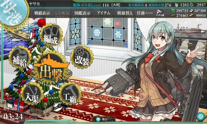 f:id:yasakasoraiken1919:20170406032854j:plain