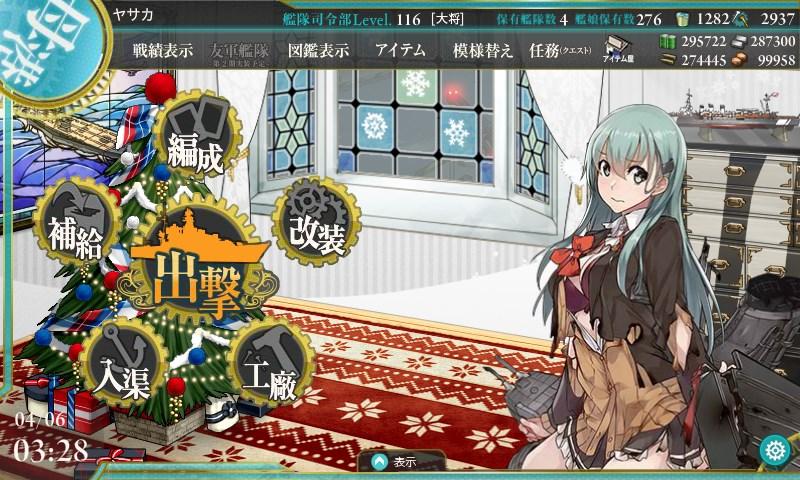 f:id:yasakasoraiken1919:20170406032905j:plain