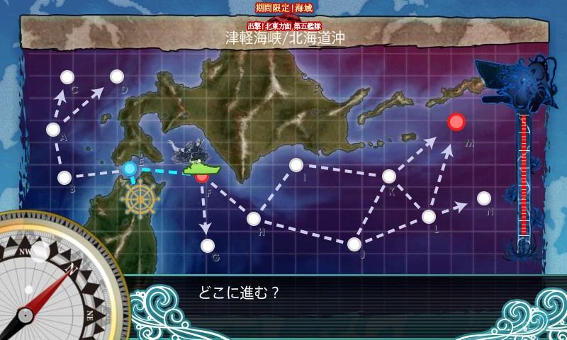 f:id:yasakasoraiken1919:20170503004426j:plain
