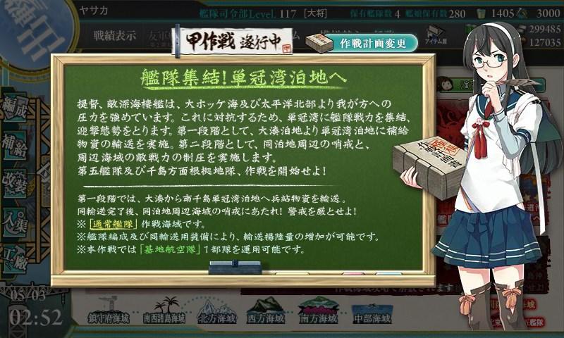 f:id:yasakasoraiken1919:20170503031634j:plain