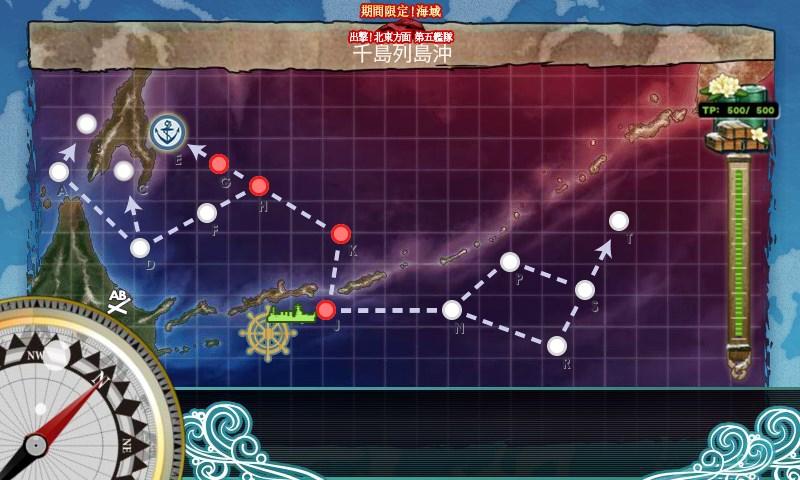 f:id:yasakasoraiken1919:20170504024840j:plain