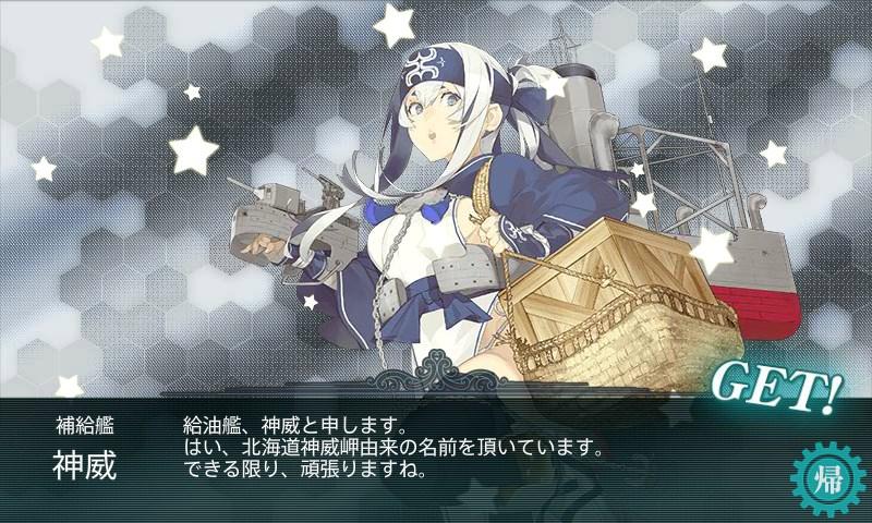 f:id:yasakasoraiken1919:20170504150934j:plain