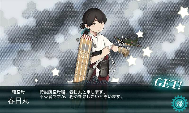 f:id:yasakasoraiken1919:20170504165203j:plain