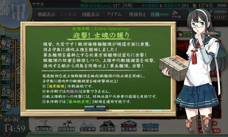 f:id:yasakasoraiken1919:20170505115316j:plain