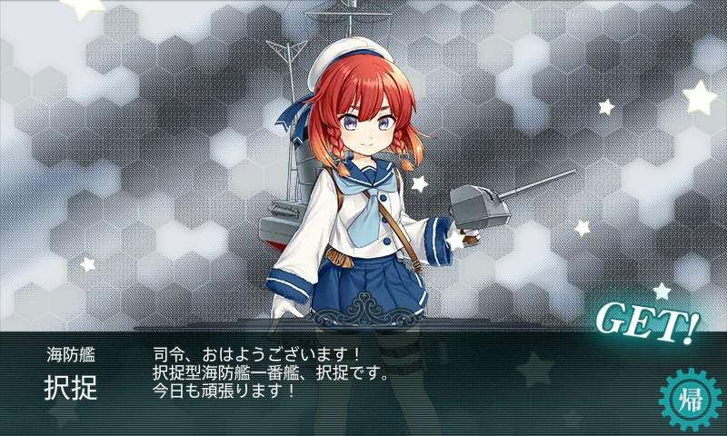f:id:yasakasoraiken1919:20170506002257j:plain