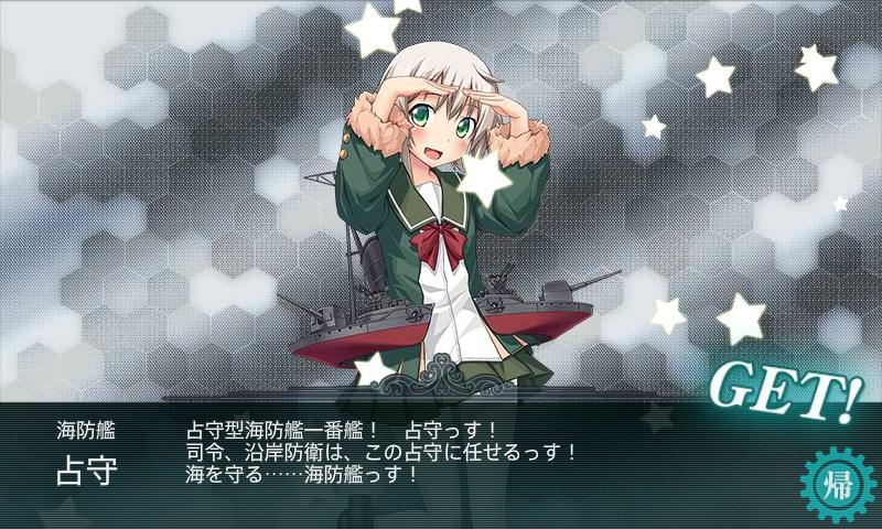 f:id:yasakasoraiken1919:20170507040709j:plain