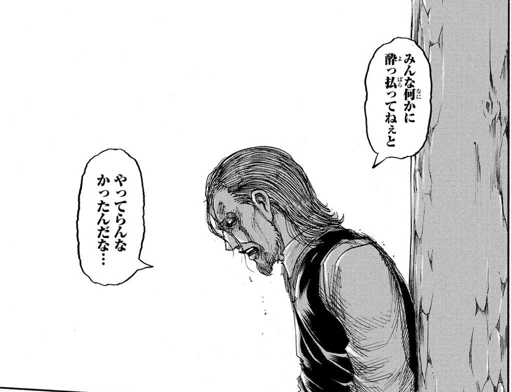 f:id:yasakasoraiken1919:20170622230652j:plain
