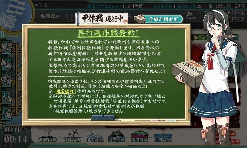 f:id:yasakasoraiken1919:20170811002308j:plain