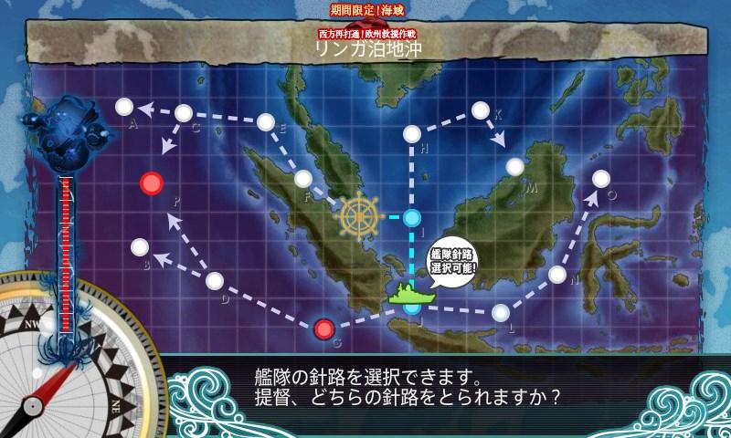 f:id:yasakasoraiken1919:20170811003102j:plain