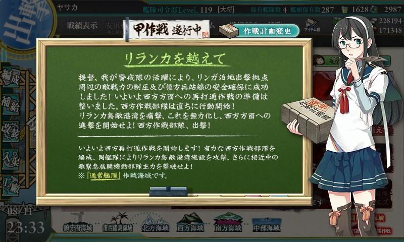 f:id:yasakasoraiken1919:20170811233427j:plain