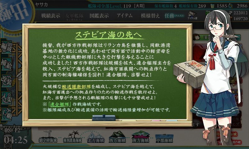f:id:yasakasoraiken1919:20170812045729j:plain
