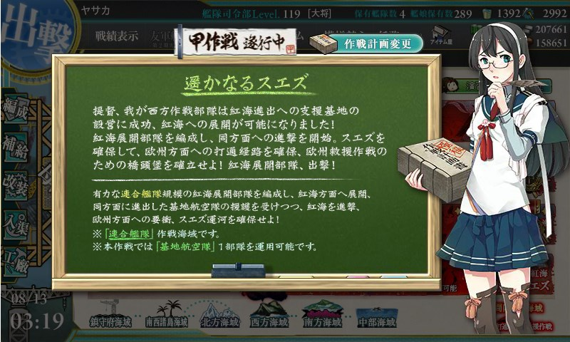 f:id:yasakasoraiken1919:20170813032033j:plain