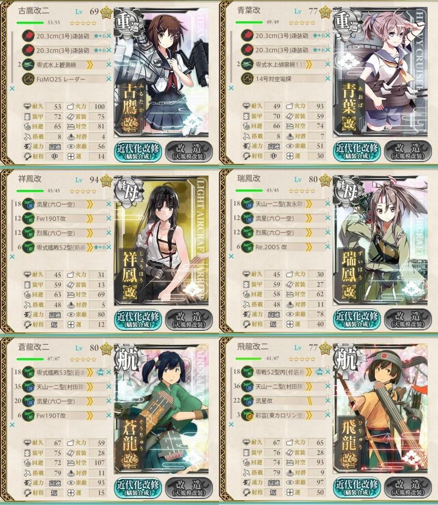 f:id:yasakasoraiken1919:20170813193659j:plain