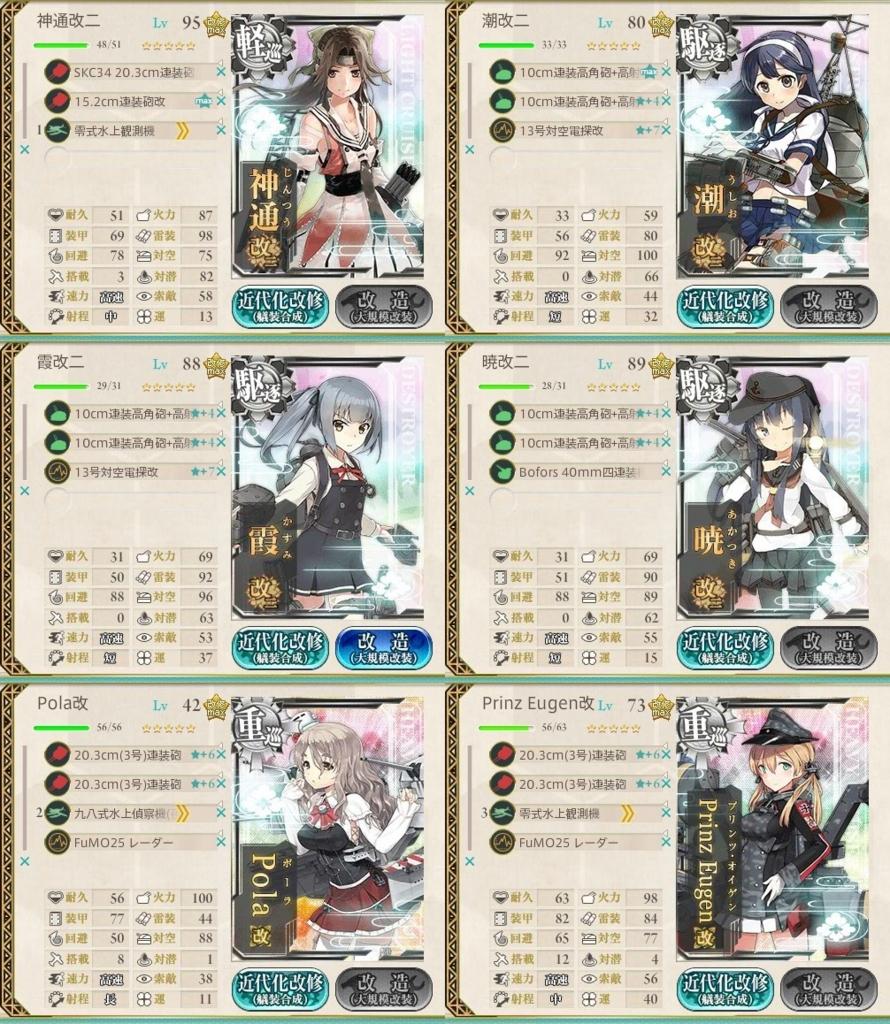 f:id:yasakasoraiken1919:20170813193712j:plain