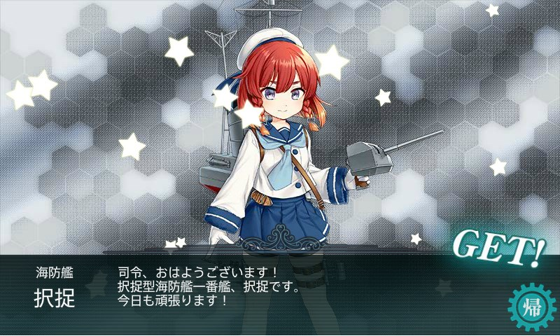 f:id:yasakasoraiken1919:20170814013514j:plain