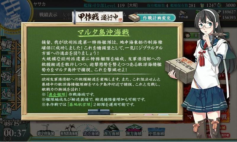 f:id:yasakasoraiken1919:20170815003847j:plain