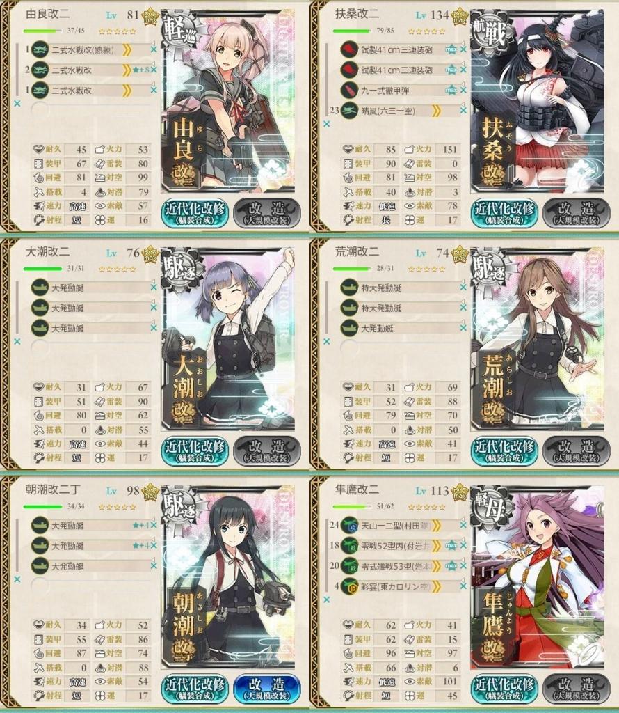 f:id:yasakasoraiken1919:20170815232014j:plain