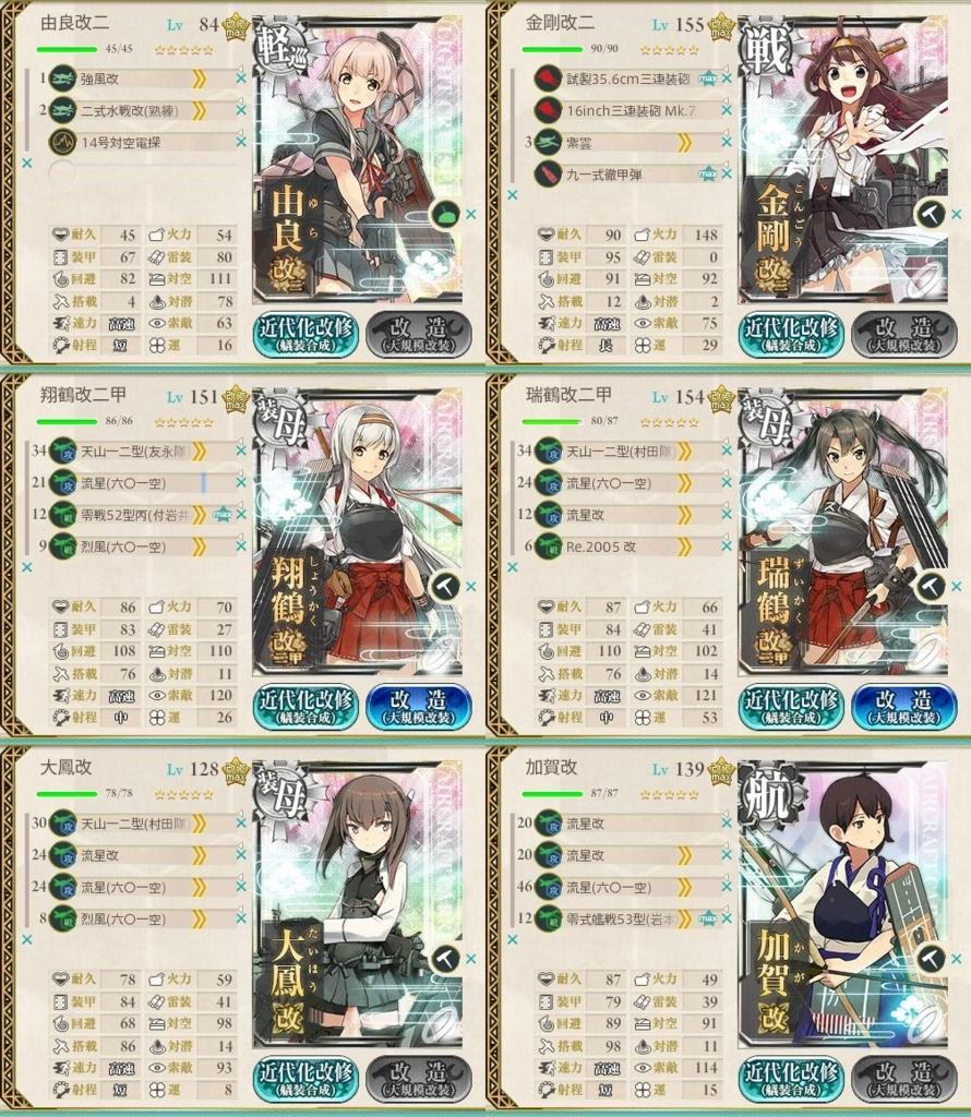 f:id:yasakasoraiken1919:20170820162917j:plain