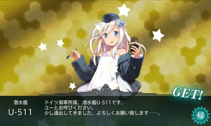 f:id:yasakasoraiken1919:20170820174000j:plain