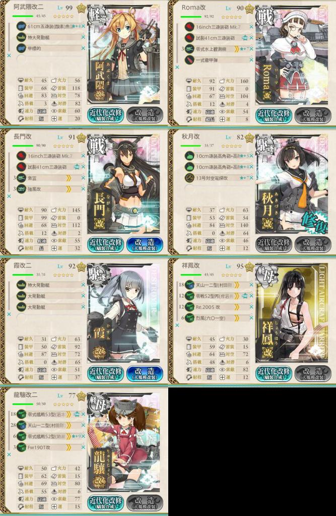 f:id:yasakasoraiken1919:20171119172946p:plain