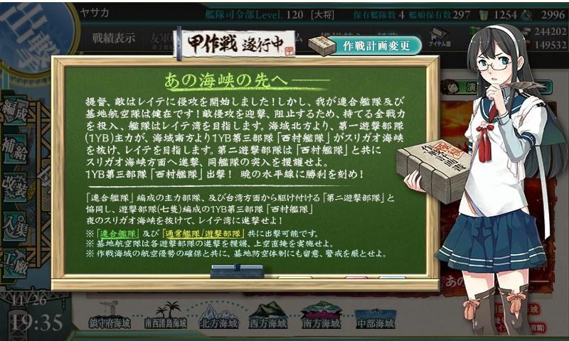 f:id:yasakasoraiken1919:20171126193630j:plain