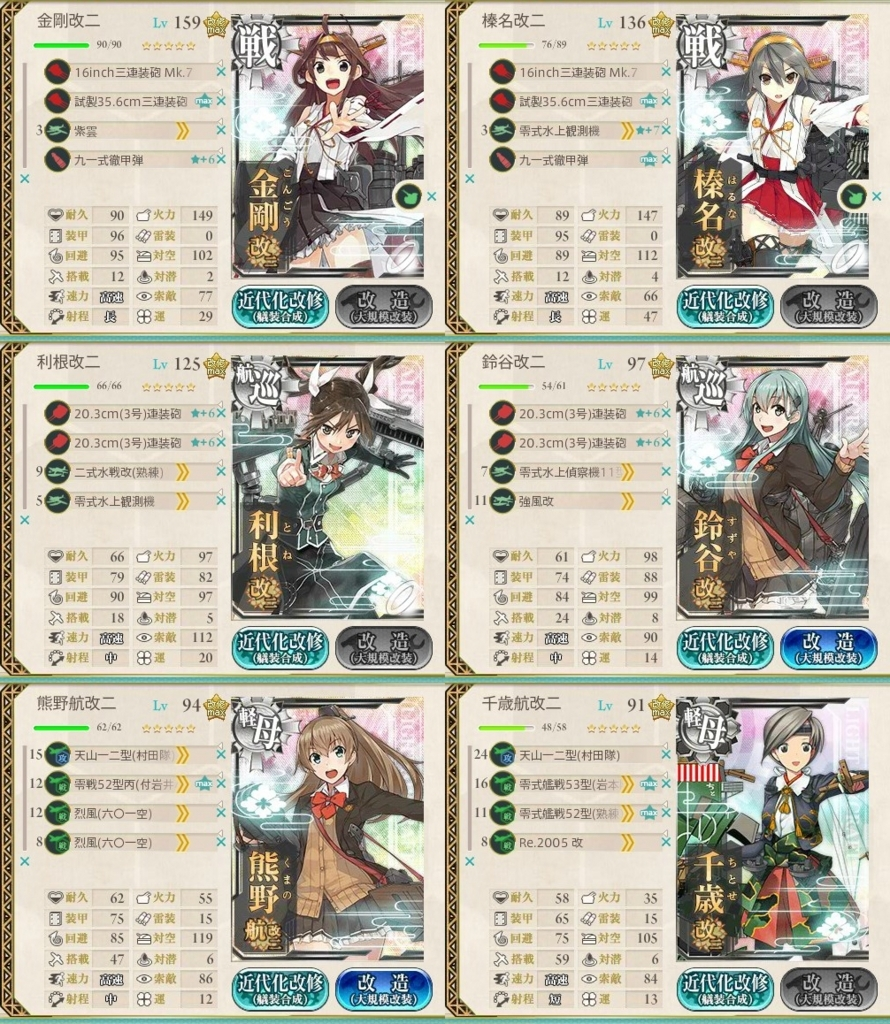 f:id:yasakasoraiken1919:20171127000003j:plain