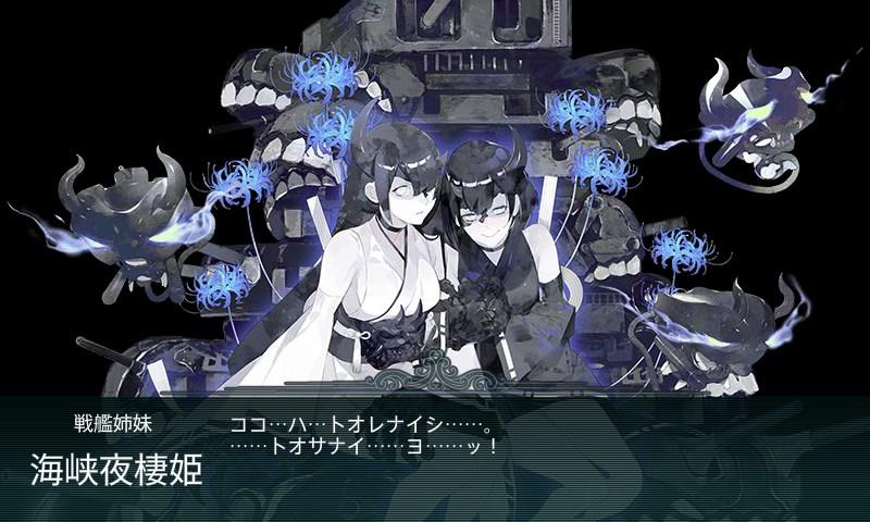 f:id:yasakasoraiken1919:20171203035223j:plain