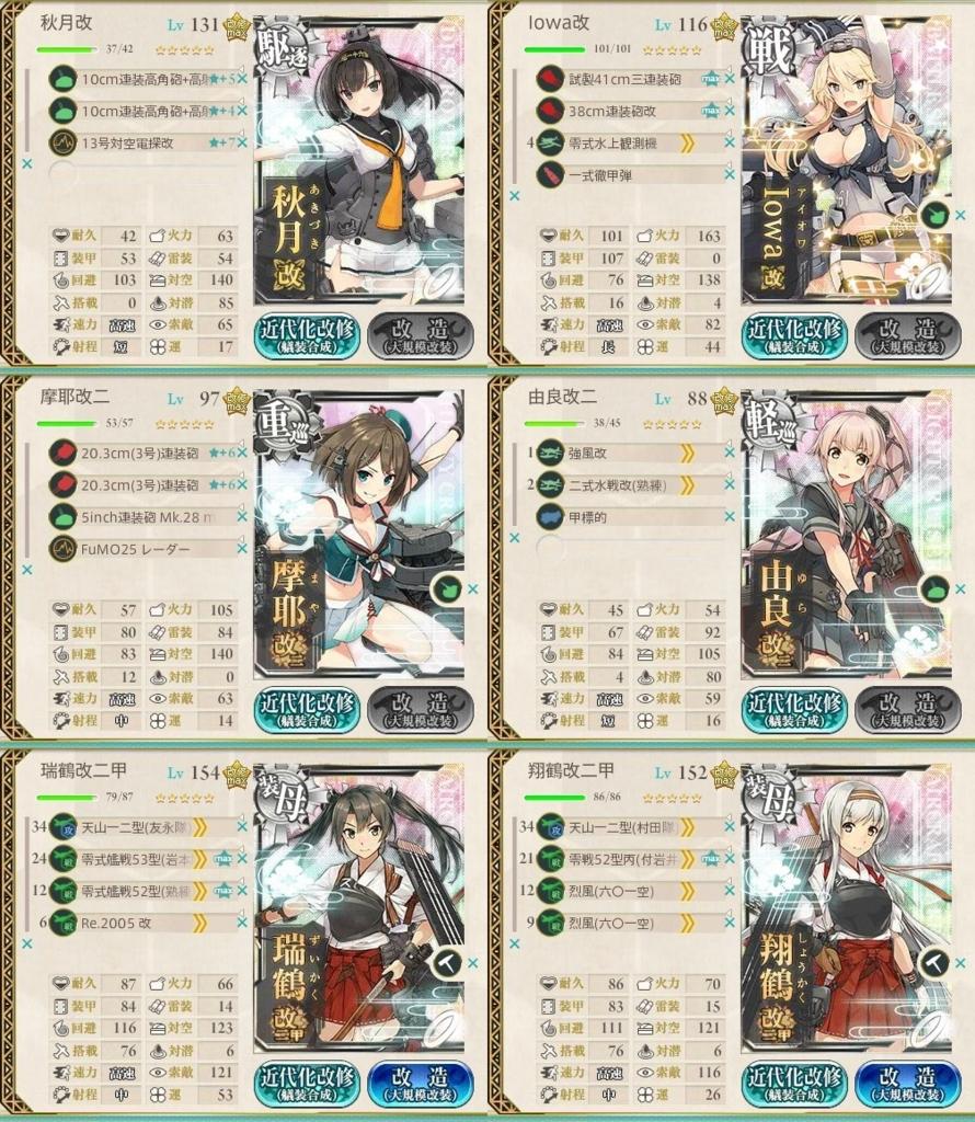 f:id:yasakasoraiken1919:20180122002055j:plain