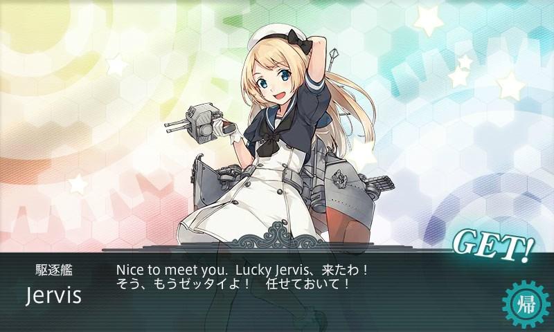 f:id:yasakasoraiken1919:20180224144229j:plain