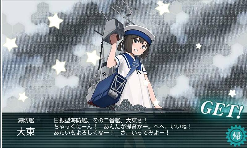 f:id:yasakasoraiken1919:20180224144458j:plain