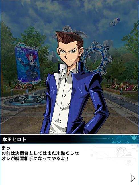 f:id:yasakasoraiken1919:20180904020123p:plain