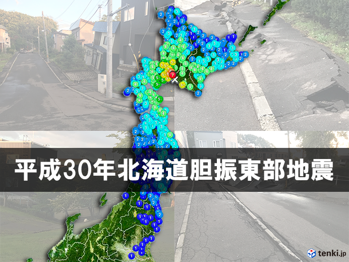 f:id:yasakasoraiken1919:20180907224312p:plain