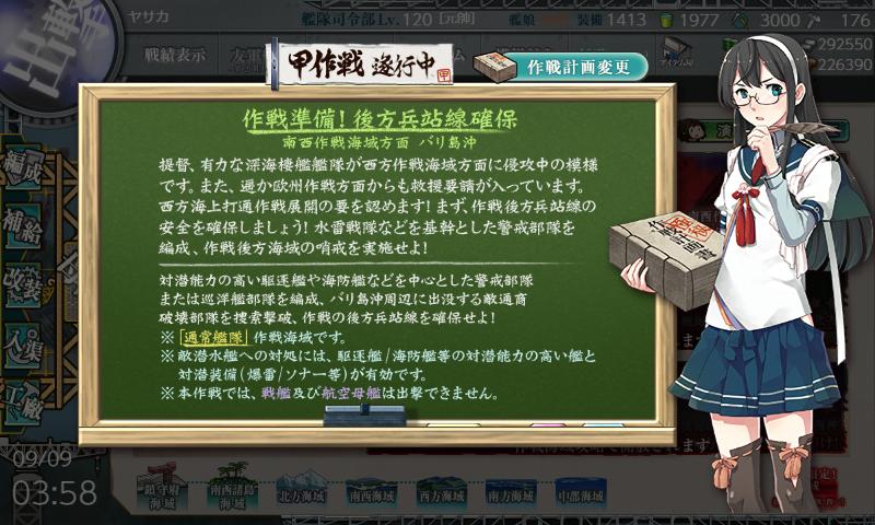 f:id:yasakasoraiken1919:20180909054121p:plain