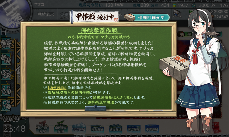 f:id:yasakasoraiken1919:20180909234900p:plain
