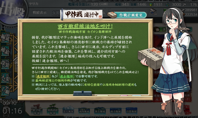f:id:yasakasoraiken1919:20180911073918p:plain